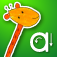 mzi.dbluuobo IWriteWords App Review   My 3 year old loves it!