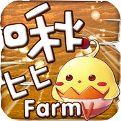 【模拟经营】Jubi Farm《啾比牧場》